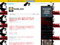 津田健次郎 (tsuda_ken) on Twitter