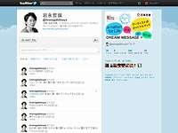 岩永哲哉 (iwanagatetsuya) は Twitter を利用しています