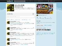 はらさわ晃綺 (hanasama1204) は Twitter を利用しています