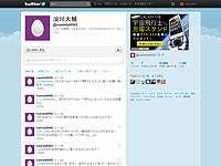 浪川大輔 (namidai0402) は Twitter を利用しています