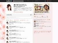 櫻井智「ありがとう」 (tomo_channel910) は Twitter を利用しています