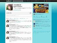 中川亜紀子 (akiko12nakagawa) は Twitter を利用しています