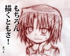 091213-ryougi.jpg