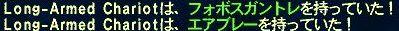 12月7日銀海ボスドロップ