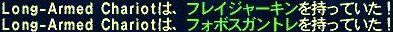 12月20日銀海ボスドロップ