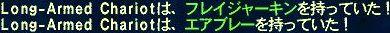 12月23日銀海ボスドロップ