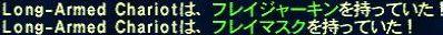 4月19日銀海ボスドロップ.jpg