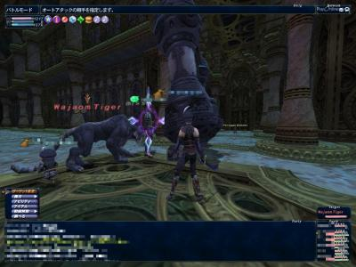 3月29日ゼオルムTOP_convert_20080329215952