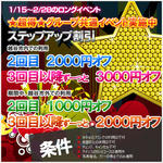 event_step