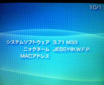IWFP-371M33.jpg