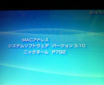 IWFP-310.jpg