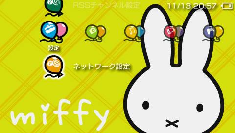 IWFP-miffy.jpg
