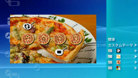 IWFP-pizzaPTF.jpg