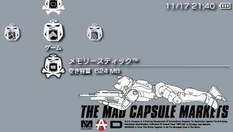 IWFP-MAD01.jpg