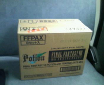 IWFP-P3.jpg