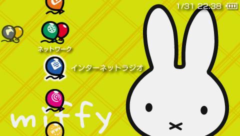 IWFP-miffy380.jpg