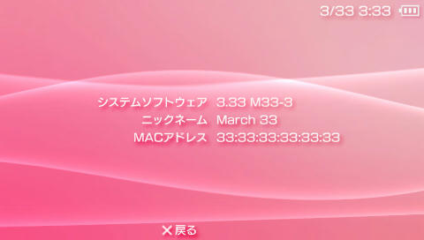 M33_3-33.jpg