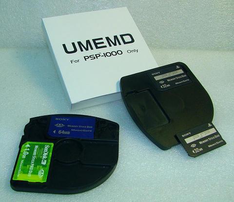 IWFP-UMEMD.jpg