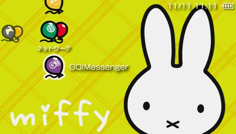 IWFP-miffy_CTF.jpg