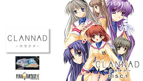 IWFP-CLANNAD1.jpg