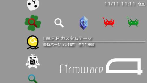 IWFP-4.jpg