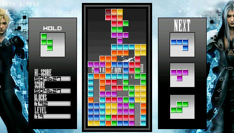 IWFP-Tetris20080805.jpg