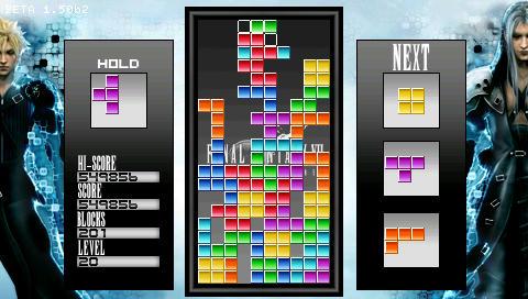 IWFP-Tetris20080806.jpg