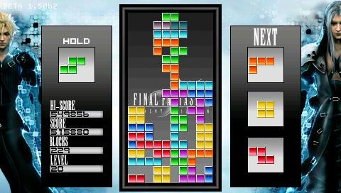 IWFP-Tetris20080811.jpg
