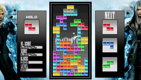 IWFP-Tetris20080817.jpg