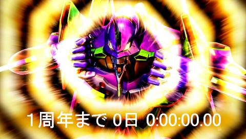 IWFP-count0.jpg