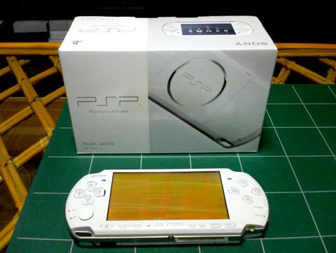 IWFP-PSP-3000.jpg