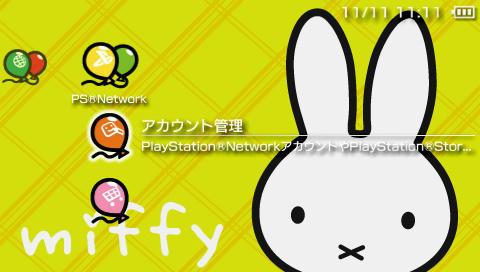IWFP-miffy_500.jpg