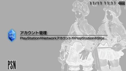 IWFP-FF3CCMN_500.jpg