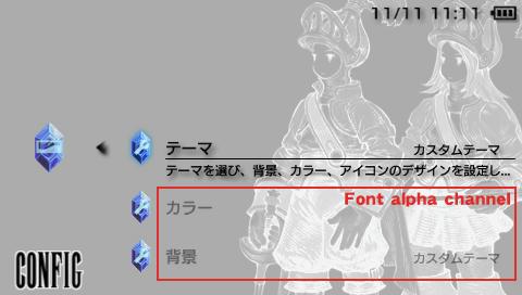 IWFP-FF3CCMN_offset4.jpg