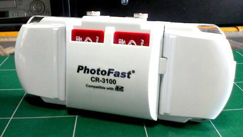 IWFP-CR3100_2.jpg