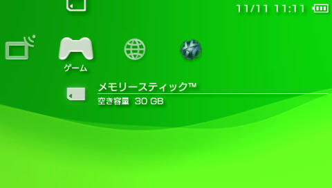 IWFP-PSP30GB.jpg
