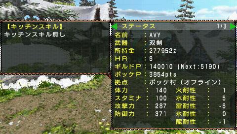 IWFP-AVY2.jpg
