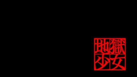 IWFP-jigoku2.jpg