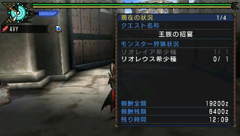 IWFP-syo-en1.jpg