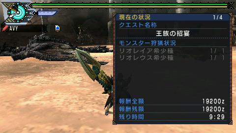 IWFP-syo-en2.jpg