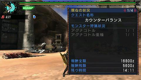 IWFP-counter.jpg