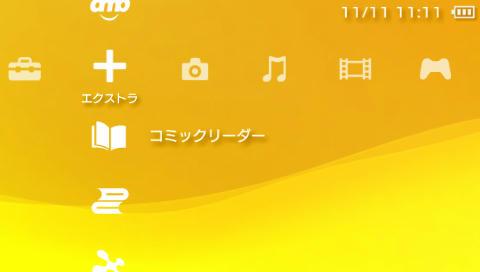 IWFP-Angels-T_N_660.jpg