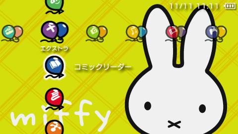 IWFP-miffy_660.jpg