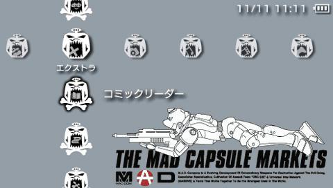 IWFP-MAD_660.jpg