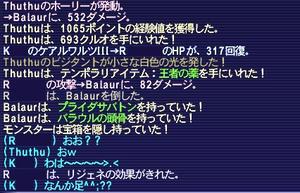 7f8ae6ae.jpg