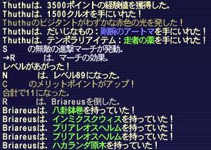 57ce1adb.jpg