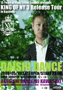 080510daishi_front.jpg