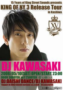 080510kawasaki_front.jpg