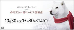 081030-thumbnail2-thumb-460x186.jpg