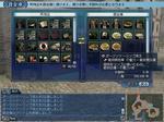s-ryouri-7.jpg